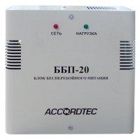 Блок бесперебойного питания ББП-20(исп.1), в пластиковом корпусе под АКБ 7 Ач