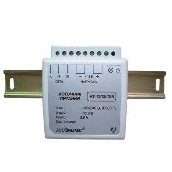 Источник стабилизированного питания   AT-12/30 DIN с креплением на DIN рейку